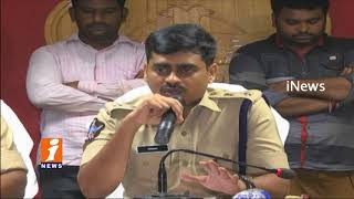 Shocking Facts Revealed in Guntur Cricket Betting Mafia | 7 Cops Suspended | iNews