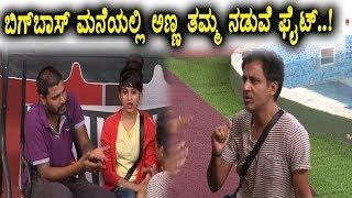 Big Fight between Diwakar and Riaz in Bigg Boss House | Kannada Bigg Boss Season 5 | Top Kannada TV