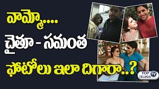 Samantha and Naga Chaitanya Personal Life Photos | Akkineni Family Photos | Top Telugu TV