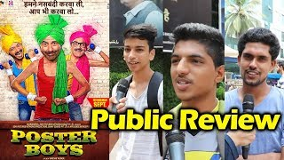 Poster Boys Public Review | First Day First Show | Sunny Deol, Bobby Deol, Shreyas Talpade