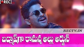 Allu Arjun in Kannada Badmash Remake ll latest telugu film news updates gossips