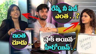 Next Nuvve Movie Team Funny Interview | Aadi | Saikumar | Rashmi | Vaibhavi | Brahmaji |#nextnuvve