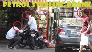 Petrol Stealing Prank in India | TANGO tube