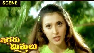 Suresh Flirting Sakshi Sivanand Sakshi Tells About Chiranjeevi Iddaru Mithrulu Movie Scenes