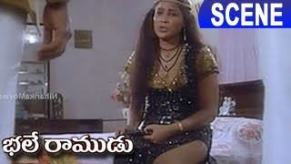 Mohan Babu And Murali Mohan Questions Asha About Goons || Bhale Ramudu Movie Scenes