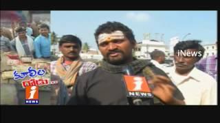 Vishaka Daily Wagers Suffers Over Modi's Demonetization | iNews