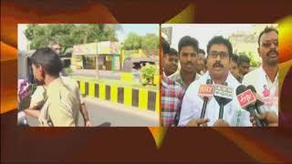 BC Community Leaders Protest Against 5% Reservation To Kapus   Vijayawada   iNews