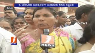 Victims Relatives Demand Show Dead Bodies Of Building Collapsed In Nanakramguda | iNews