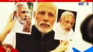 PM Narendra Modi Wax Statue In Madame Tussaude Wax Museum