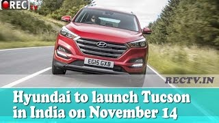 2016 Hyundai Tucson India launch on November 14  ll latest automobile news updates