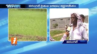 Farmers Demands Compensation For Kila Warangal Fort Lands In Warangal | Ground Report | iNews