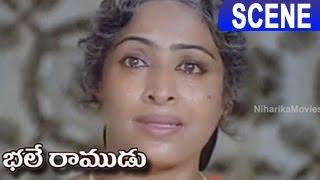 Vijaya Comes To Know Her Son Mohan Babu || Emotional Scene || Bhale Ramudu Movie Scenes