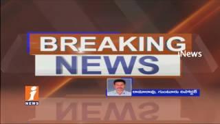 TDP Coordination Meeting Ends | Chandrababu Announce Feedback on Govt Schemes | iNews