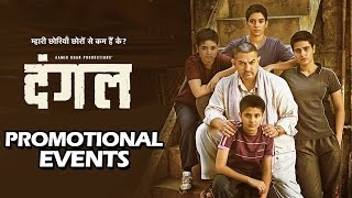 Dangal Movie 2016 | Promotional Events | Aamir Khan, Fatima Sana Shaikh, Sakshi Tanwar