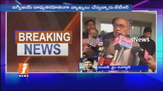 KTR Reacts Strongly Over Digvijaya Singh Comments | Allegations On TS Police | iNews