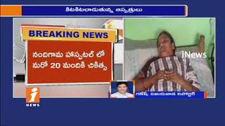 Viral Fevers And Dengue Spreading In BobbillaPadu | 200 Above patients In Hospital | Krishna | iNews