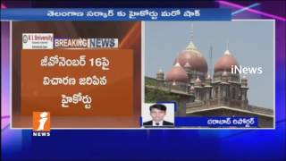 High Court Cancels GO No 16 On Telangana State contract employees Regularization   iNews