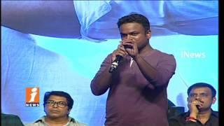 Director Bommarillu Bhaskar Speech At Duvvada Jagannadham Trailer Launch |Allu Arjun | iNews
