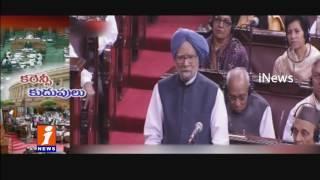 Currency Ban Issue Debate By Ministers Shakes Lok Sabha and Rajya Sabha Winter Session | iNews