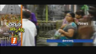 Srikalahasti Temple Staff Selling Special Darshan Tickets in Black | Special Story | iNews