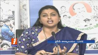 MLA Roja Demands Apology From Chandrababu Over Attacks On Woman in AP   iNews