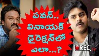 Pawan Kalyan Movie With VV Vinayak Direction.? - Pawan About His Next Movie - Rectv India