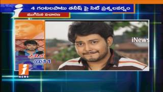 SIT Officials Investigation Speed Up On Tollywood Involved In Narcotics Case | Hyderabad | iNews