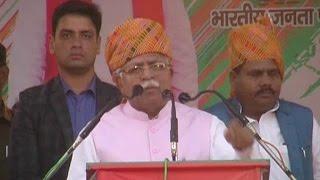 CM का बड़ा बयान, नोटबंदी के कारण आमजन को हुई तकलीफ