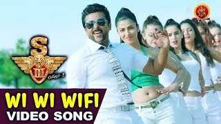 S3 (Yamudu 3) Full Video Songs - Wi Wi Wi Wi Wifi Full Video Song - Surya, Anushka, Shruthi Hassan