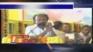 TDP Payyavula Keshav Speech At Jala Siriki Harathi Program In Anantapur | iNews