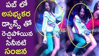 Sanjana Galrani Vulgar Dance In a Pub in US || Bhavani HD Movies