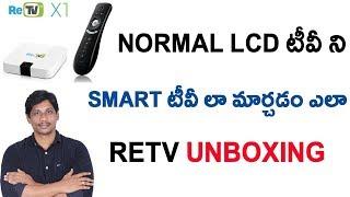 Retv Unboxing  || Convert lcd to smart tv || Telugu Tech Tuts