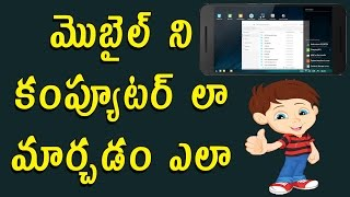 How To Convert Your Android Mobile Into Computer Telugu