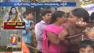 Maha Shivratri Celebrations In Amaravati Temple | Guntur | iNews