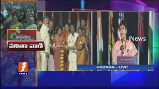 Venkaiah Naidu Daughter Deepa Venkat Speech | National Women's Parliament Meet | Amaravathi | iNews