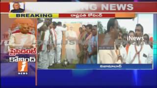 BJP Leader Celebrates On Ramnath Kovind Wins In President Election   Nizamabad   News
