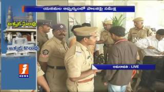 TDP Government Started Ruling From Velagapudi | iNews