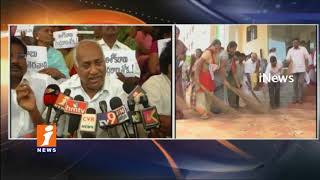 Ex MP Chinta Mohan Demands For 300 Beds Maternity Hospital In Tirupati | iNews