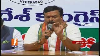 Release White Paper On Govt Advertisements   Ponguleti Sudhakar Reddy Demands   iNews