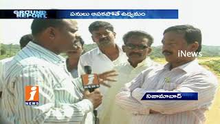 Kaleshwaram Project Expats Against Project ReDesign In Nizamabad   Ground Report   iNews
