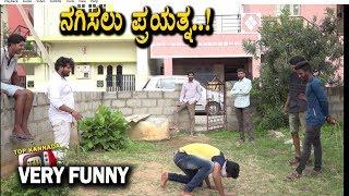 Funny Video 2017 | Very Funny Must Watch | Kannada Fun Bucket | Kannada Comedy | Top Kannada TV