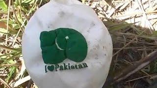 संदिग्ध गुब्बारा मिलने से दहशत, लिखा था आई लव पाकिस्तान