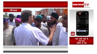 धरने में पहुँचे 'आप' नेता पर फूटा किसानों का गुस्सा, पंडाल से भेजा बाहर !