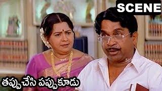 Sakuntala Funny Comedy   Kota Srinivasa Rao Warning To Brahmanandam    Tappu Chesi Pappu Kudu Scene