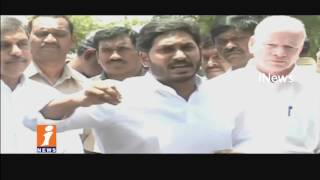 YS Jagan Plan To Introduce Industrialist For Vijayawada Parliament | iNews