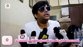 Kaashi Amarnath Interview | Ravi Kisan | Dinesh lal Yadav | Amrapali Dubey | Sapna Gill