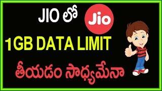 HOW TO Remove jio 1 gb data limit Really ? | Telugu Tech Tuts