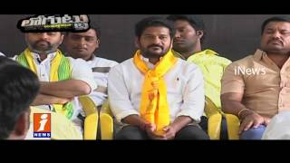 Telangana Cong Leaders Race For CM Candidate To Next Elections | Loguttu | iNews