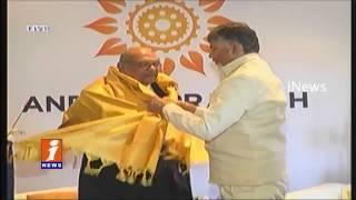 Chandrababu Explain Facilities In Andhra Pradesh To Industrialists at Davos   iNews