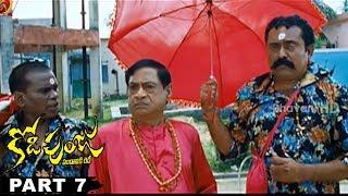 Kodipunju ( కోడిపుంజు ) Full Telugu Movie Part 7    Tanish, Sobana